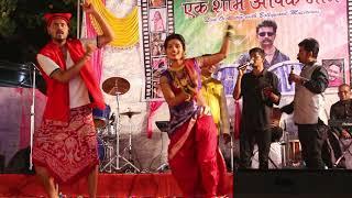 Aamhi Mumbai Che Raje  ANIL VAITY   2019  