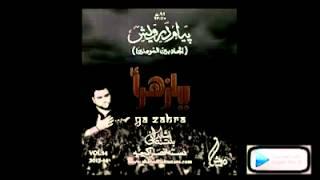 Shahid Baltistani 2014 Nohay 1435 Hijri