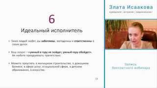 Нумерология значение чисел! (цифра 6)(, 2015-03-30T15:55:12.000Z)