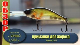 Отдых с рыбалкой в Астрахани | База отдыха «Надежда»