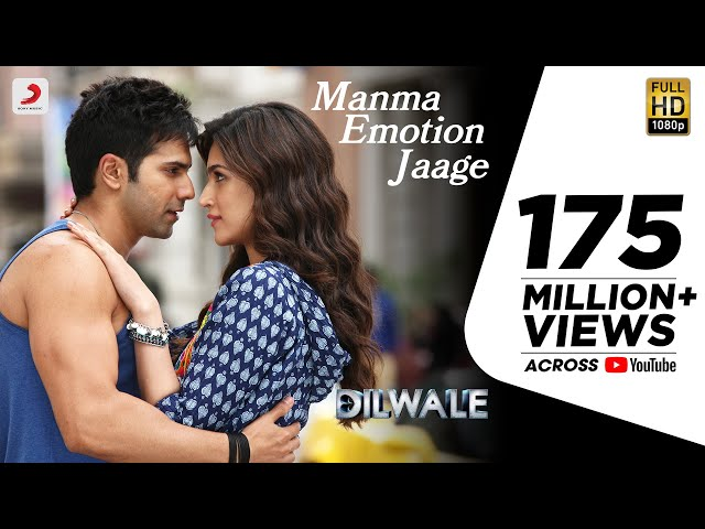 Manma Emotion Jaage - Dilwale | Varun Dhawan | Kriti Sanon | Party Anthem of 2016