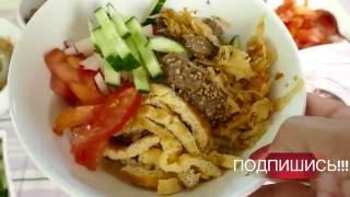 Корейская кухня!!! Готовим КУКСУ или КУКСИ!!!