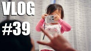 Daily Vlogging??!    VLOG #39
