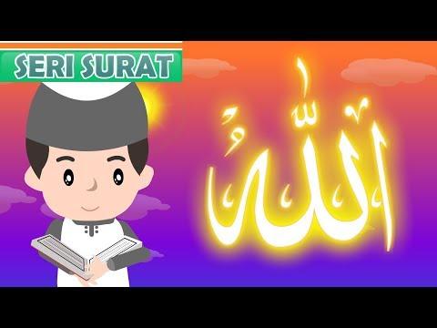 Bacaan Ayat Kursi Yang Sangat Merdu - Anak Islam - Bersama Jamal Laeli