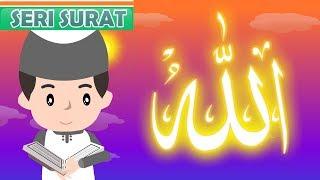 Download lagu Bacaan Ayat Kursi yang Sangat Merdu - Anak Islam - Bersama Jamal Laeli