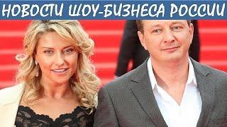Бывшая жена Марата Башарова заявила, что он для нее умер. Новости шоу-бизнеса России.