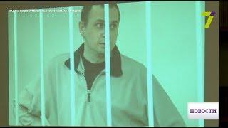 В Зеленом театре пройдет бесплатный показ документального фильма об Олеге Сенцове