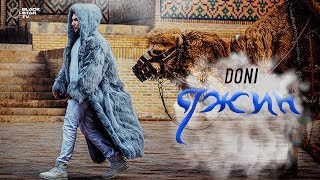 Doni – Джин (Премьера клипа, 2018)