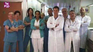 מחלקת כירורגית חזה - הקריה הרפואית רמב