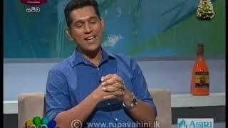 Nugasewana Doctor Segment 2019-12-17 | Rupavahini Thumbnail