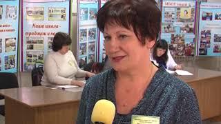 """Краевой фестиваль """"Урок ХХI века"""""""