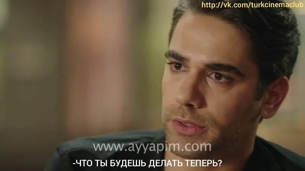 film-tron-turk-kanal-sinema-ru-artisti-estradi