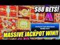 MAJOR JACKPOT WIN ON 5 TREASURES SLOT MACHINE ★ HIGH LIMIT $88 BETS