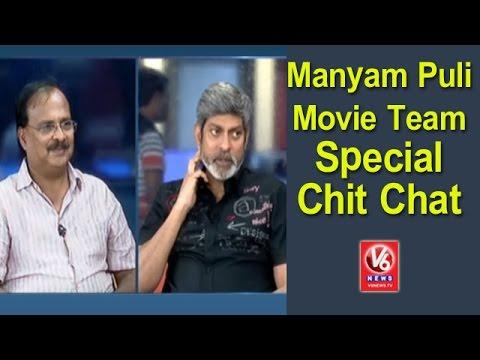 Manyam Puli Movie Team In Special Chit Chat | Jagapati Babu | Sindhura Puvvu Krishna Reddy | V6 News
