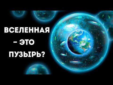Вопрос: Из чего состоит тело медузы, почему она испаряется на солнце?