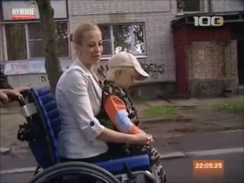 знакомства инвалид женщина