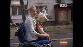 Repeat youtube video ЖЕНЩИНА. мать-одиночка инвалид