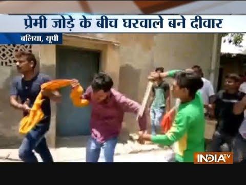 UP: Girl's family thrashes man outside registrar office ahead of court marrige in Balliya