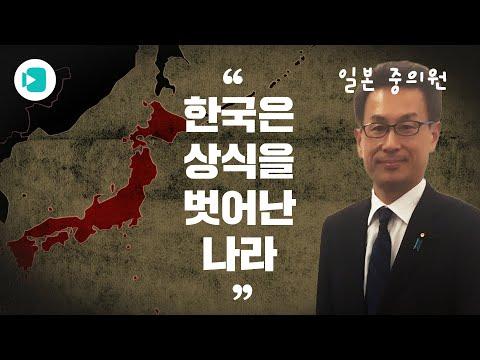 일본인들이 말하는 한국에서 당한 '상식을 벗어나는 일들'   / 비디오머그