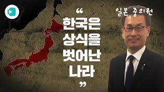일본인들이 말하는 한국에서 당한