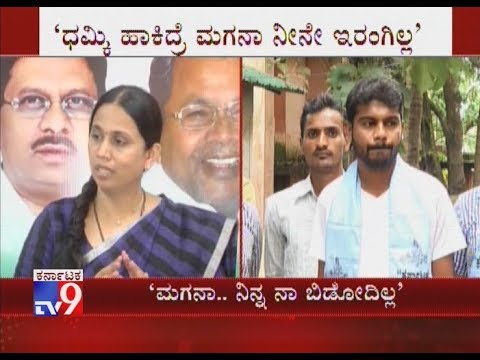 Lakshmi Hebbalkar Accused of Threatening Satish Jarkiholi's Close Aide Vijay Talwar