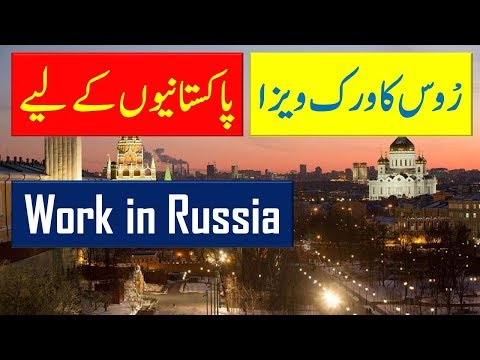 How to Get Russian Work Permit without Agent | Russian Work Visa information and Process Guide.