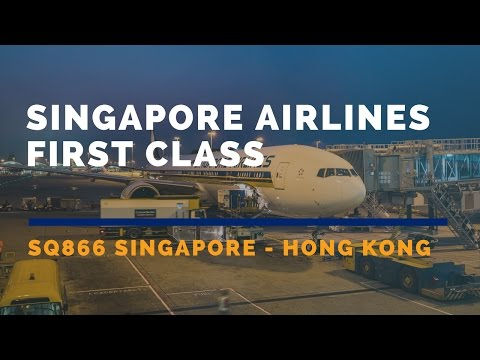 Singapore Airlines First Class SQ866 Singapore - Hong Kong 2017 JAN シンガポール航空ファーストクラス搭乗記 新加坡航空頭等艙飛行報告