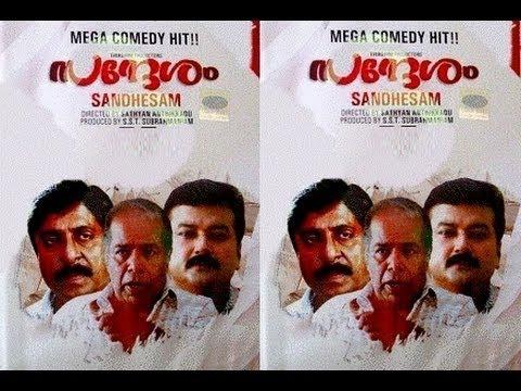Sandesam Malayalam Full Movie | Srinivasan | JayaRam | Thilakan | Latest Online Movie