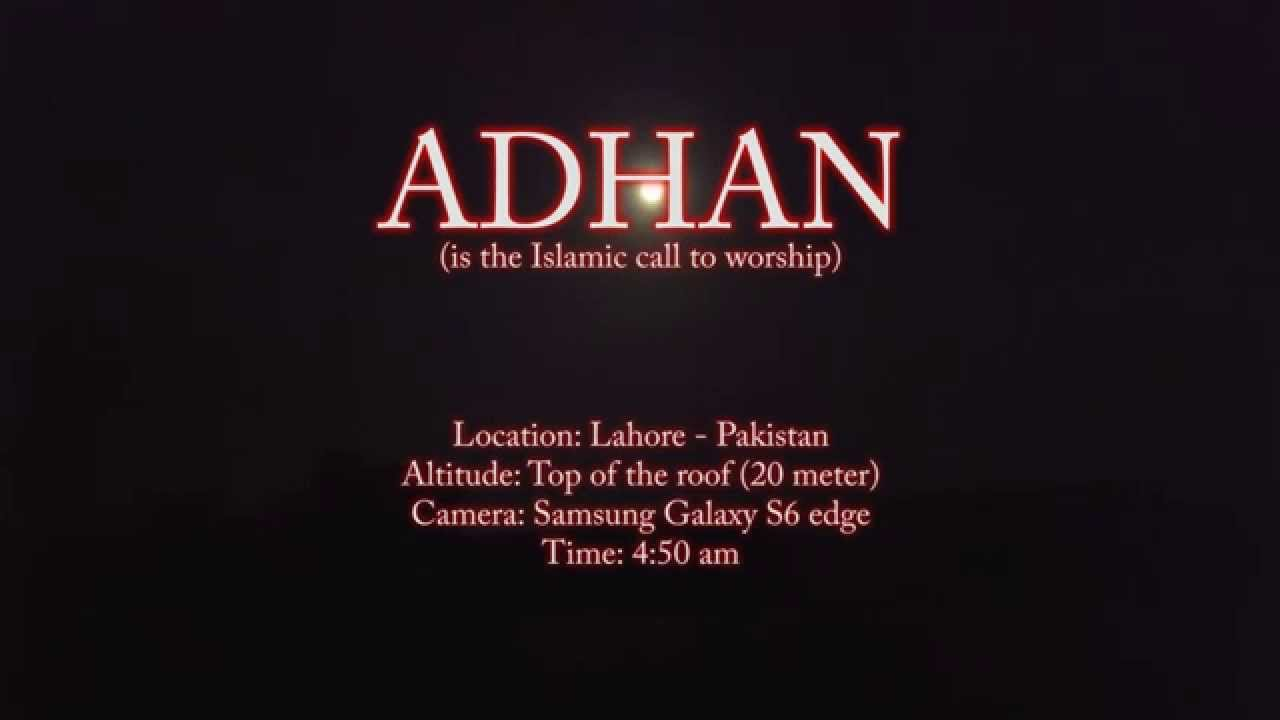 Islamic Call to Prayer - Adhan / Azan Chorus in Lahore Pakistan (with  translation)
