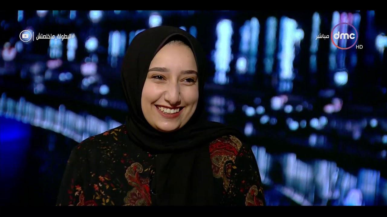 dmc:مساء DMC - سلمي إبراهيم تحكي عن ضغط سنه الثانوية العامة ومعاناة السنه وكيف نظمت مذاكرتها في اليوم