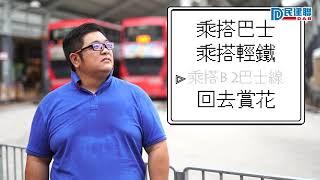 【區區幹點事】徐君紹的洪福邨生存日誌(2019/7/19)