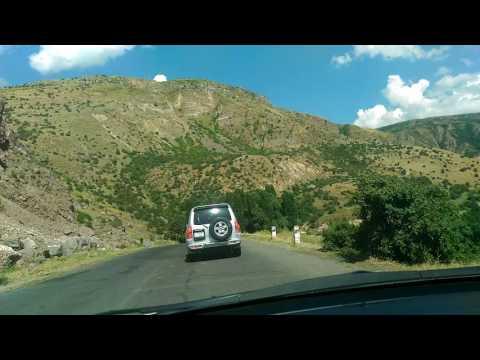 Дороги Армении.