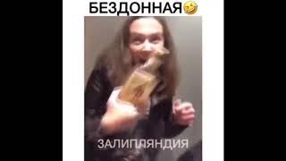 ДЕБИЛЫ ИЗ СОЦ СЕТЕЙ ЛЮТО ЖГУТ #3