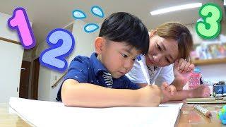 太陽チャンネル#勉強 LINEスタンプ第2弾!! https://store.line.me/st...