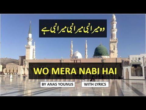 Best of Naat e Nabi (SAWS) | Wo Mera Nabi Hai | English and Urdu | Lyrics