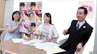 [メイキング] 室田伊緒女流二段 CM 撮影風景