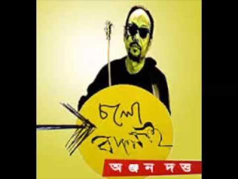 Cholo Bodlai by  Anjan Datta