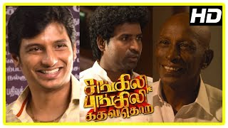 Sangili Bungili Kadhava Thorae Scenes | Jiiva buys the haunted house | Soori | Rajendran