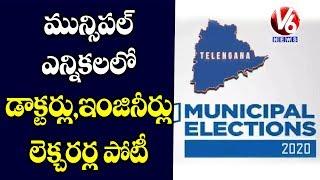 Graduates Contesting In Municipal Elections | Warangal | V6 Telugu News