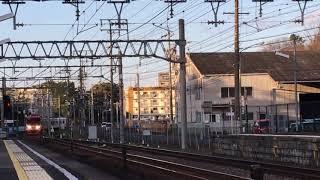 [3点灯‼️ジョイント音良き!]名鉄1700系 1703f(特急中部国際空港行き)聚楽園駅 通過‼️
