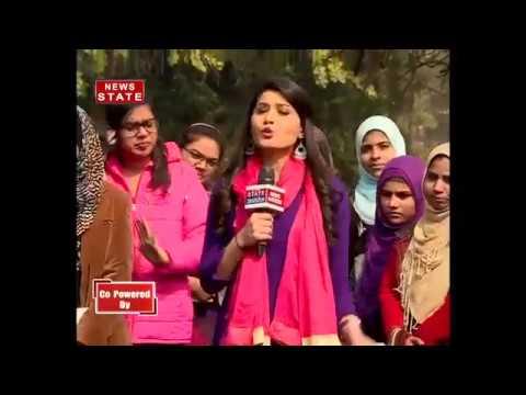 Direct conversation/Debate with Students of women's college AMU Aligarh. On women empowerment
