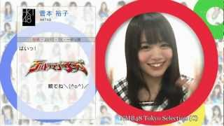 01 2012.03.02 ON AIR (東京) 【出演】 菅本裕子 Yuko SUGAMOTO (HKT48 teamH) .
