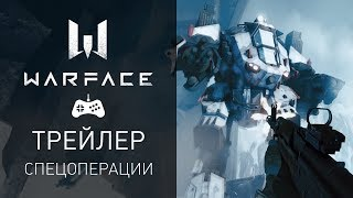 Warface на PlayStation 4 и Xbox One — Трейлер PvE