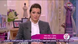 السفيرة عزيزة - د. رأفت حافظ
