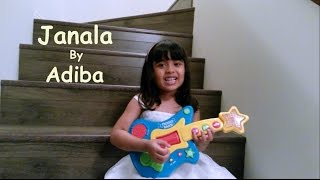 Bengali Kids Song || Bangla Song For Kids || Janala by Adiba