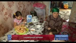 В Казахстане многодетных мам обяжут выходить на работу