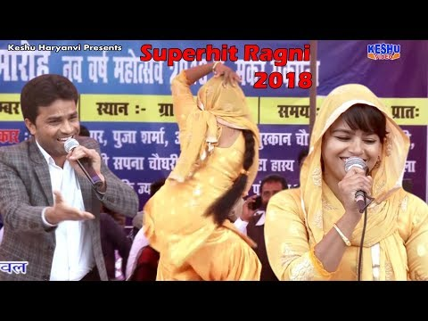 Aaja Aaja Balam Hajari | New Haryanvi Dance Ragni 2018 | Pooja Sharma | Tikam Nagar | Keshu Haryanvi