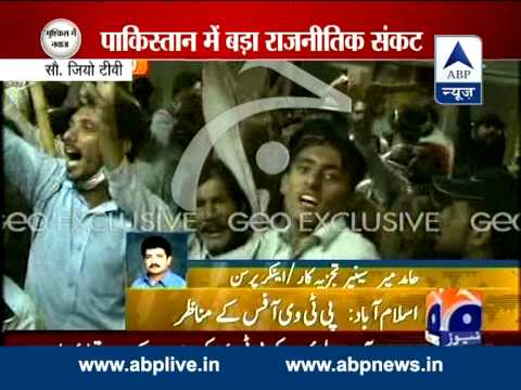 Unrest in Pakistan l Protestors storm PTV office in Islamabad