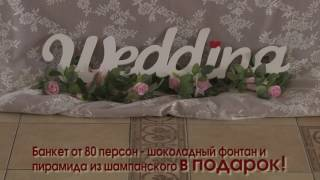 видео Курорт AMAKS Старая Русса отдых и лечение 2017