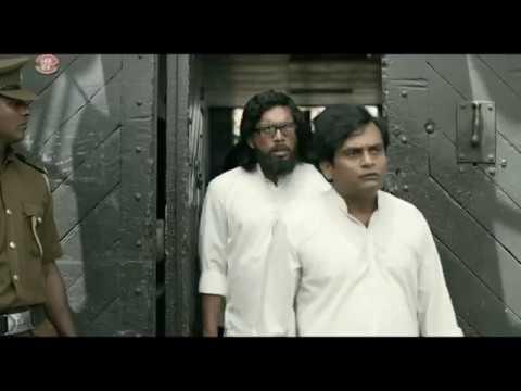 Download Ginnen Upan Seethala Trailer